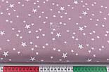 Тканина бязь з білими зірками, колір фону ретро-рожевий (світлий колір), №3222, фото 3