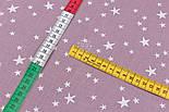 Тканина бязь з білими зірками, колір фону ретро-рожевий (світлий колір), №3222, фото 5