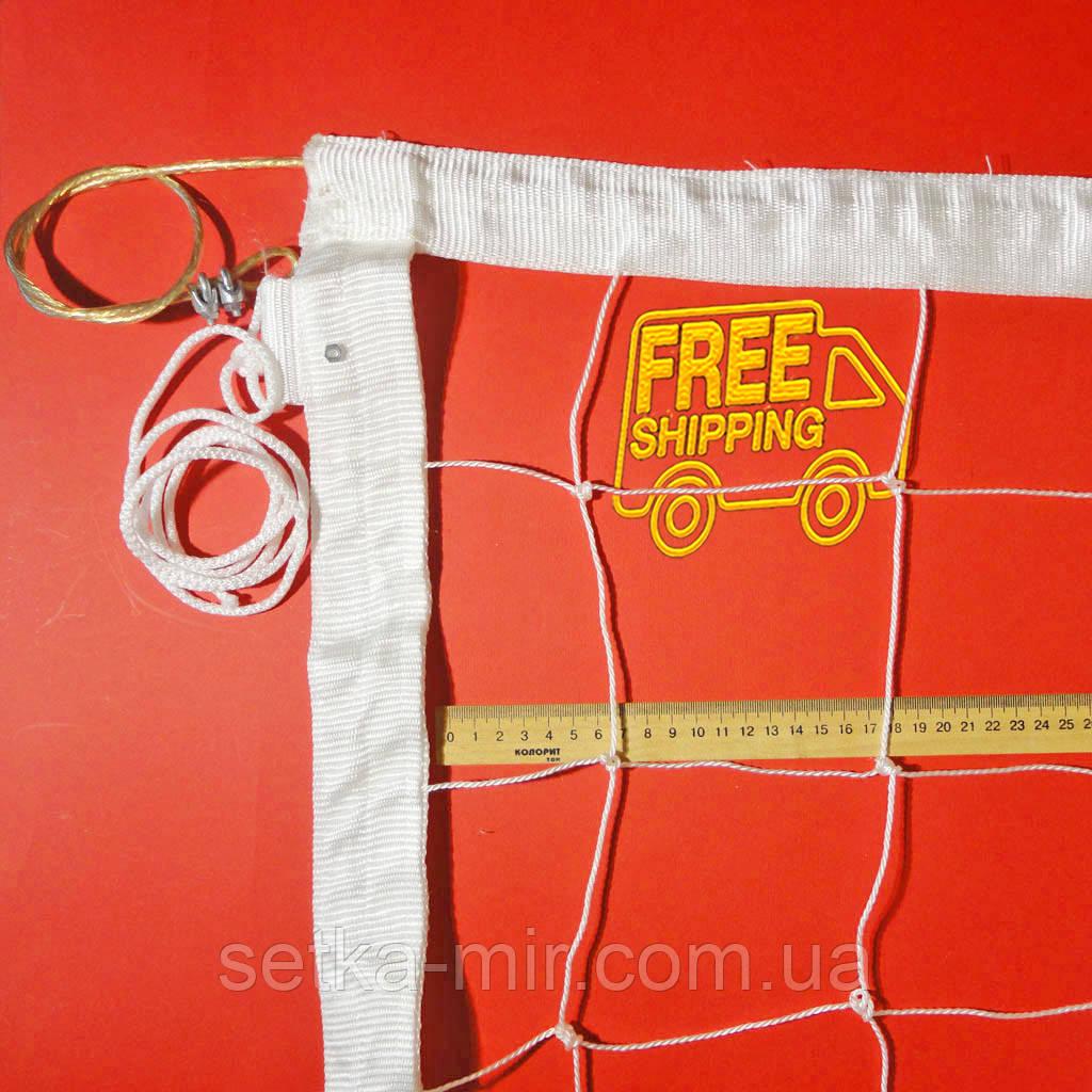 Сітка для волейболу «ПРЕМІУМ 12 НОРМА» з тросом біла