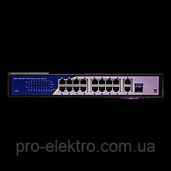 Коммутатор сетевой POE GreenVision GV-010-D-16+2 PG+1 SFP