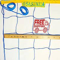 Сетка для волейбола «ЭКОНОМ 15» волейбольная сетка сине-желтая
