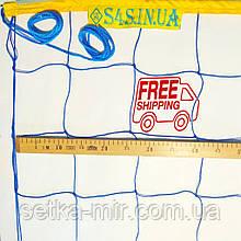 Сітка для волейболу «ЕКОНОМ 15» волейбольна сітка синьо-жовта