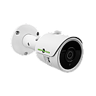 IP камера зовнішня GreenVision GV-005-IP-E-COS24-25, фото 3