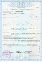 Сертификат соответствия на линейные и алюминиевые касетные навесные вентилируемые фасадные системы АМТТ