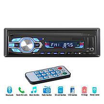 Автомагнитола 1DIN 1091B 45Вт Bluetooth MP3 Player, FM, USB, microSD магнитофон в авто