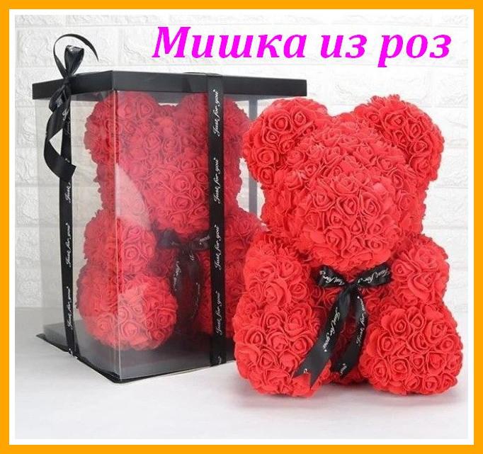 Ведмедик Тедді з 3D троянд Ведмедик з троянд 25 см червоний в оригінальній упаковці Подарунковий Ведмедик з