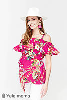 Стильная блузка для беременных и кормящих S (юм), фото 1