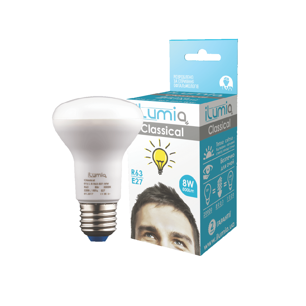 LED лампа Ilumia 8W Е27 R63 3000К теплый 800Lm (016)