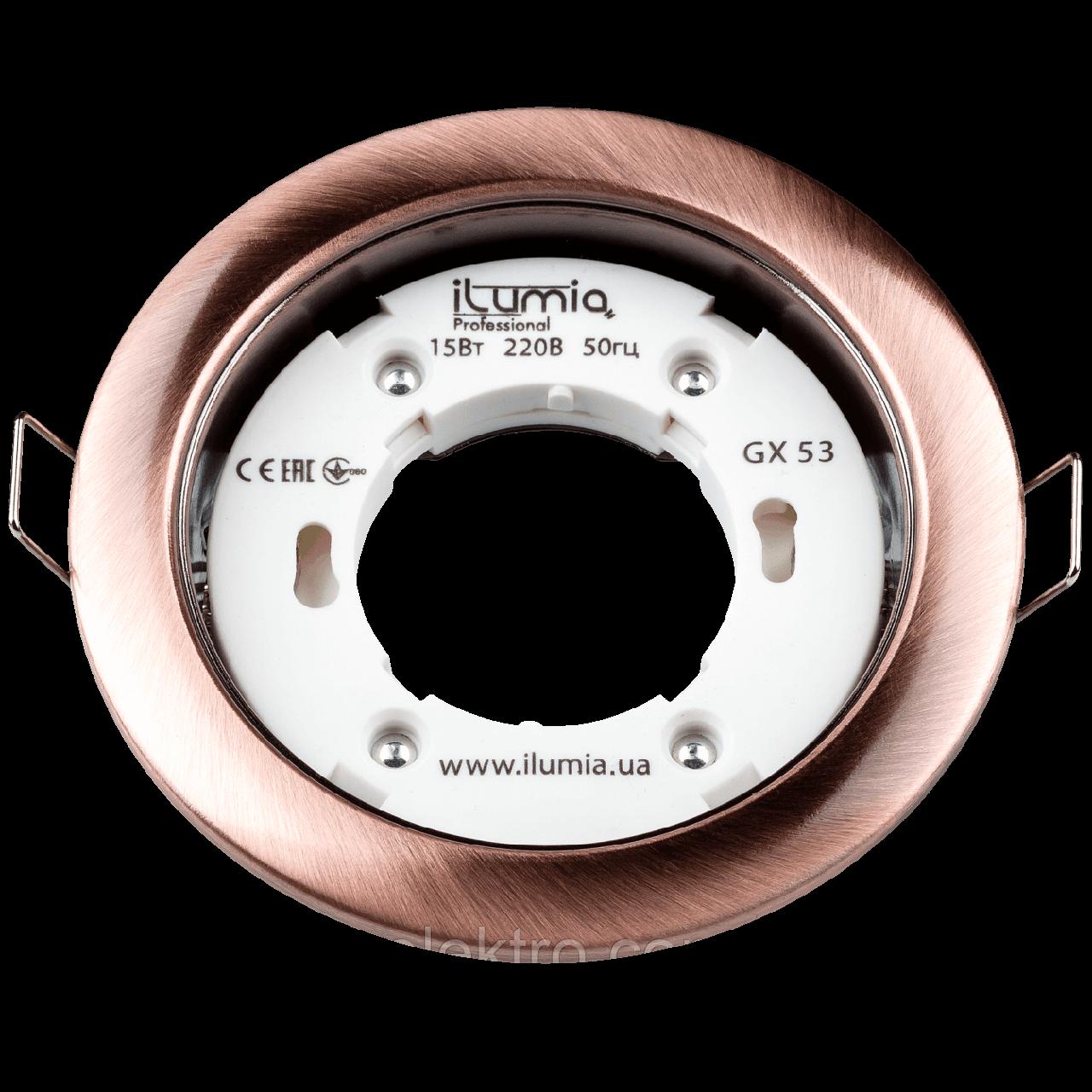 Світильник Ilumia під лампу GX53 Мідь 90mm коло врізний (053)