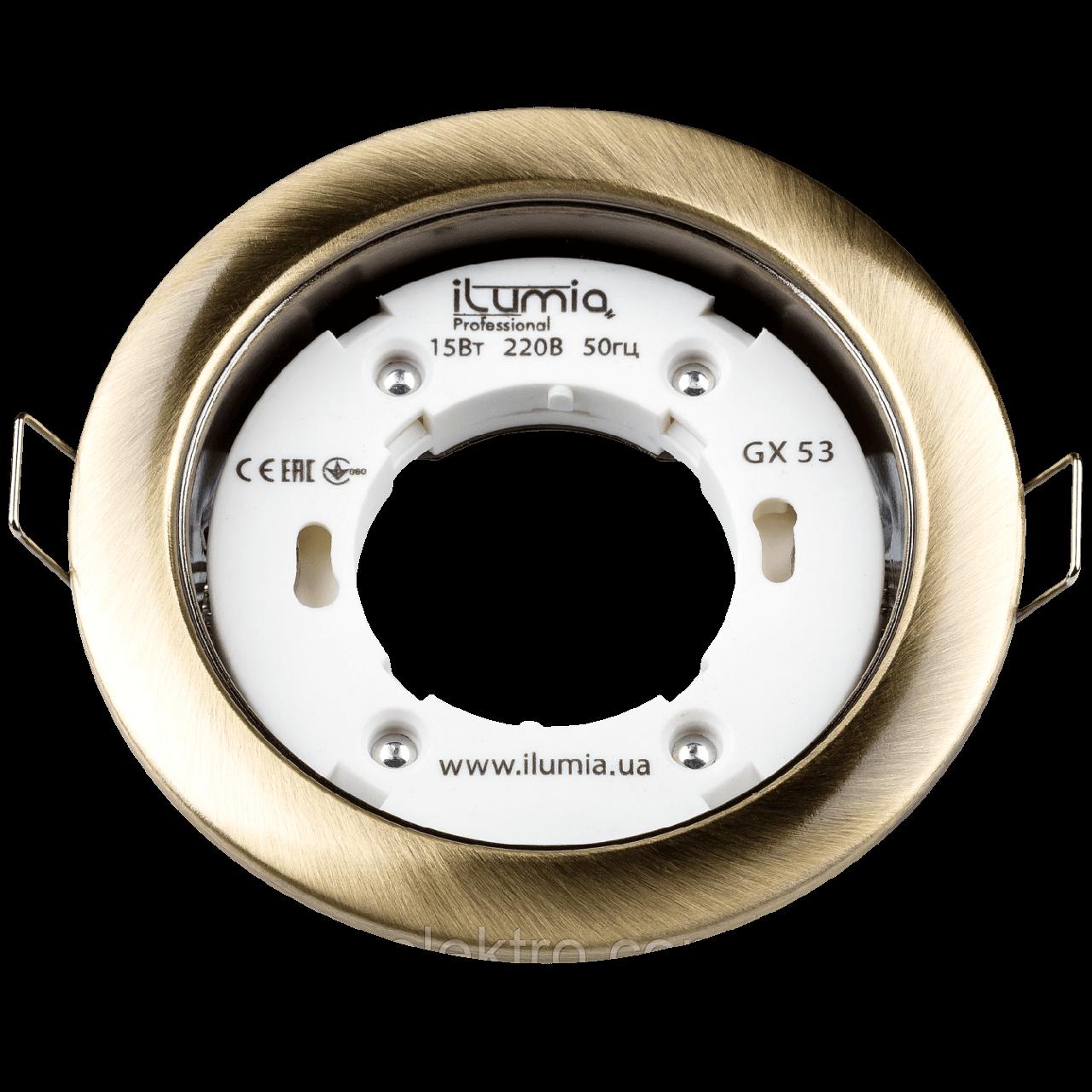 Світильник Ilumia під лампу GX53 Латунь 90mm коло врізний (052)
