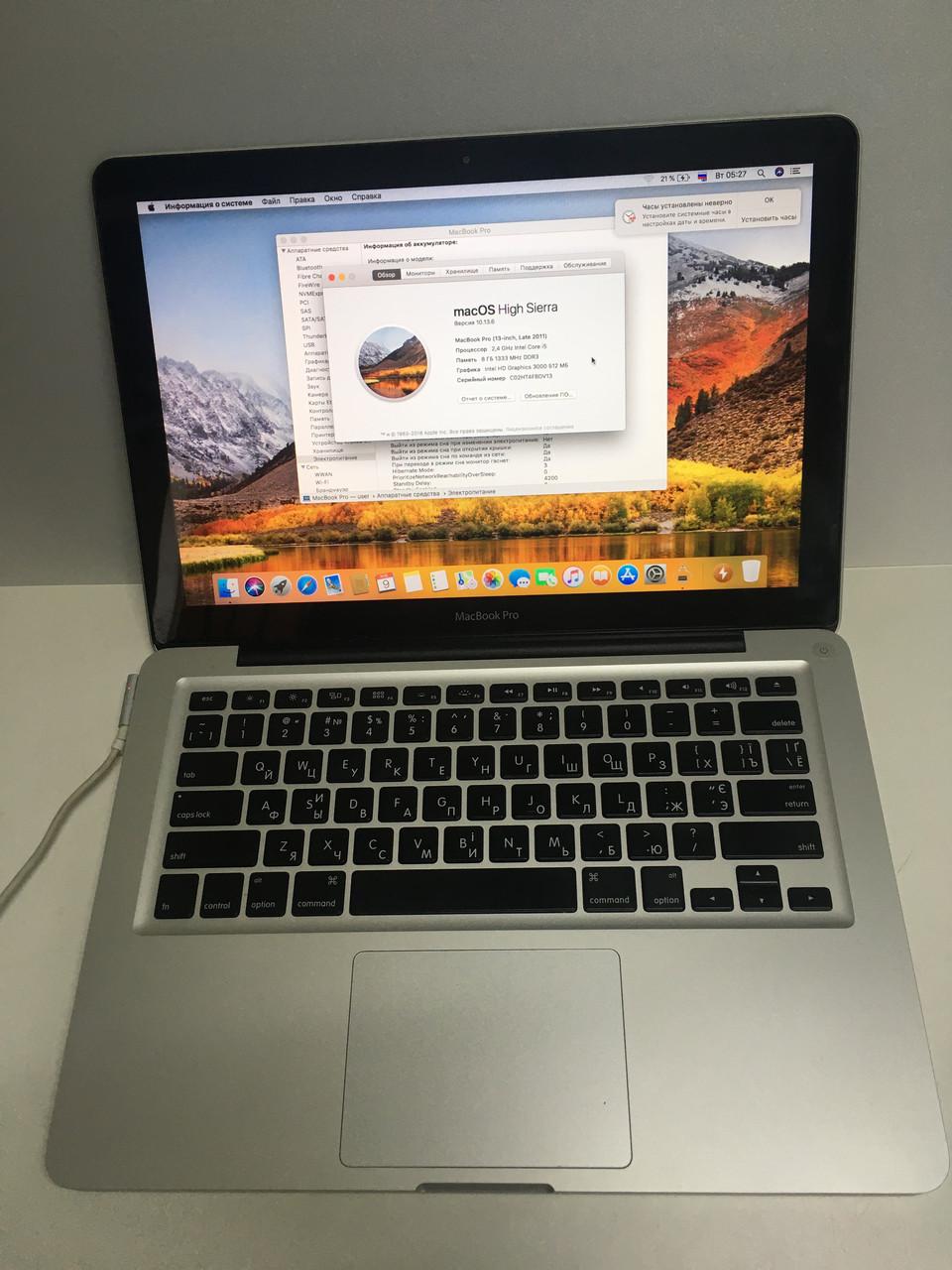 "Apple MacBook Pro 13"" A1278 (Early 2011) Core i5 8Gb 180SSD №090202"