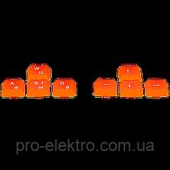 Доп. клавиши