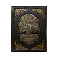 Ексклюзивна родословная книга - літопис сім'ї в шкіряній палітурці, фото 1