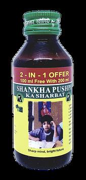 Шанкха Пушпи - память, концентрацию и восприятие, содействует омоложению мозга