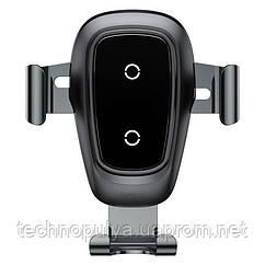Автодержатель для телефона с беспроводной зарядкой Baseus Metal Gravity Car Mount WXYL-B0A Черный (910129728)