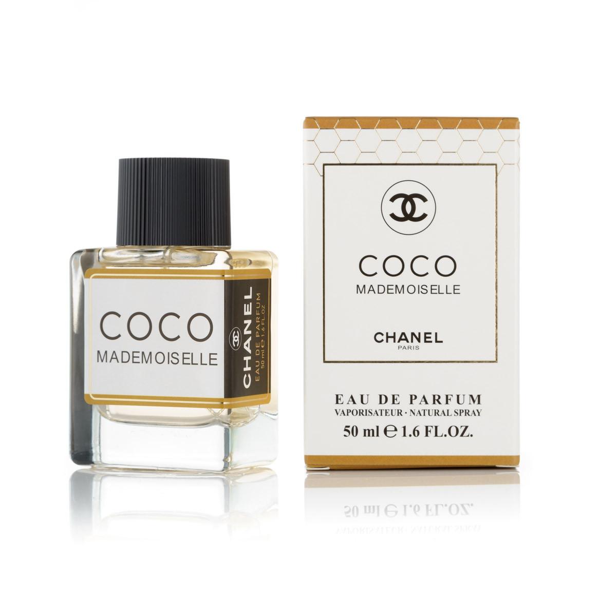 50 мл мини парфюм Coco Mademoiselle  - Ж (код: 420)
