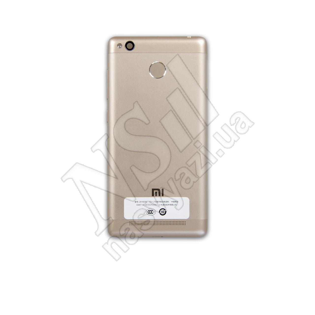 Задняя крышка XIAOMI Redmi 3S/Redmi 3 Pro золотистая