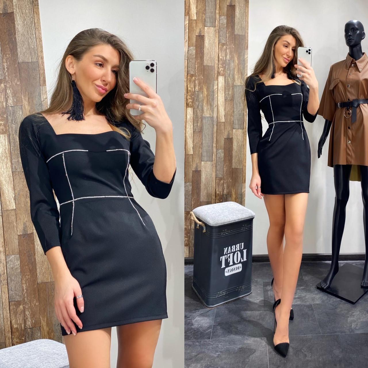 Идеальное платье со стразами, ткань: костюмка Мадонна. Размер: S-M. Цвет: черный  (9012)