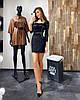 Идеальное платье со стразами, ткань: костюмка Мадонна. Размер: S-M. Цвет: черный  (9012), фото 3