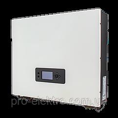 ИБП LogicPower LP- GS-HSI 5000W 48v  МРРТ PSW