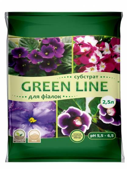 Субстрат для фиалок, сенполий GREEN LINE, 2.5 л
