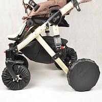 Чехлы-комплект на колеса коляски диаметром 20-25см. и 30-35см. (Дюма)