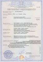Сертификат соответствия на металлические потолки: Грильято, реечные, мультипанельные, кассетные