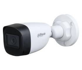 2Мп HDCVI відеокамера Dahua c ІК підсвічуванням DH-HAC-HFW1200CP (2.8 мм)