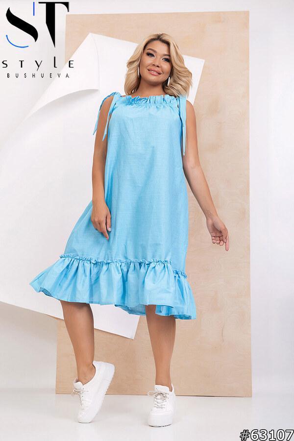 Літній жіноче плаття Блакитний   р-р 50-52, 54-56