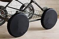 Чехлы-комплект на колеса коляски диаметром 30-35см. -4шт. (Дюма)