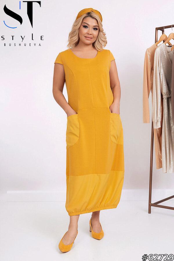 Летнее женское платье Горчица |р-р 50, 52, 54, 56, 58