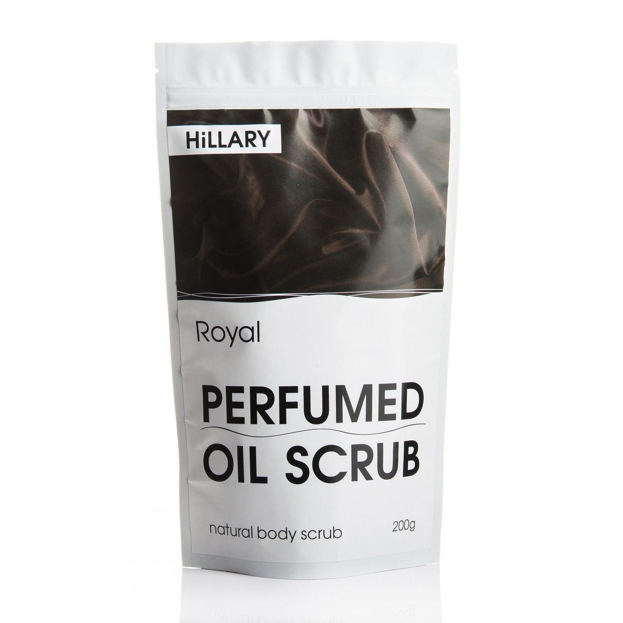 Скраб для тіла парфюмований Hillary Royal Perfumed Oil Scrub, 200 г