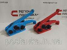 Натягувач поліпропіленової стрічки 12-19 мм