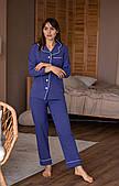 Пижама женская из софта с кантом васильковая