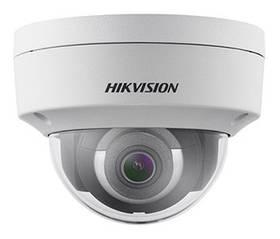2-мегапіксельна IP відеокамера Hikvision c Wi-Fi модулем DS-2CD2121G0-IWS (2.8 мм)