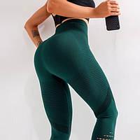 Лосины леггинсы спортивные с высокой талией зеленые для йоги и фитнеса. С высоким поясом. С высокой посадкой