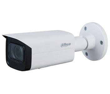 5мп Starlight IP відеокамера Dahua з моторизованим об'єднання єктивом DH-IPC-HFW2531TP-ZS-S2