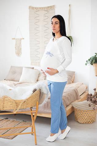 """Пижама для будущих и кормящих мам кофта со штанами """"Стрекоза - джинс"""" р.44-52"""