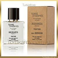 Hermes Terre d'Hermes Eau Intense Vetiver [Tester Концентрат] 50 ml. Терре Де Гермес Интенс Ветивер (Тестер)