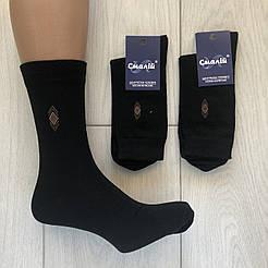Чоловічі класичні демисезонні шкарпетки Смалій, Рубіжне
