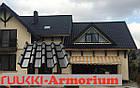 Металочерепиця Ruukki Armorium, фото 4