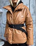 Коротка шкіряна куртка під пояс об'ємна з коміром стійкою (р. 42-46) 501582, фото 3