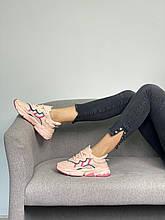 Adidas Ozweego Icey Pink (розовые)