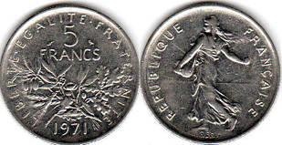Франция 5 франков  (1971-2001)LIBERTE EGALITE FRATERNITE /  Ветви REPUBLIQUE FRANCAISE