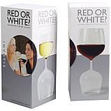 """Двойной бокал """"Красное или Белое?"""" 600 мл, 400 мл, фото 3"""
