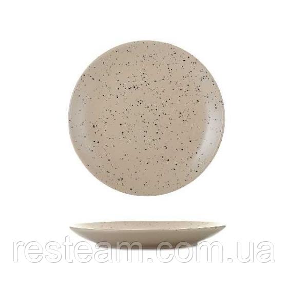 Тарілка кераміка 7,5 дрібна граніт бежева