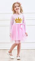 Детское нарядное (праздничное) платье Vikita для девочки р.122