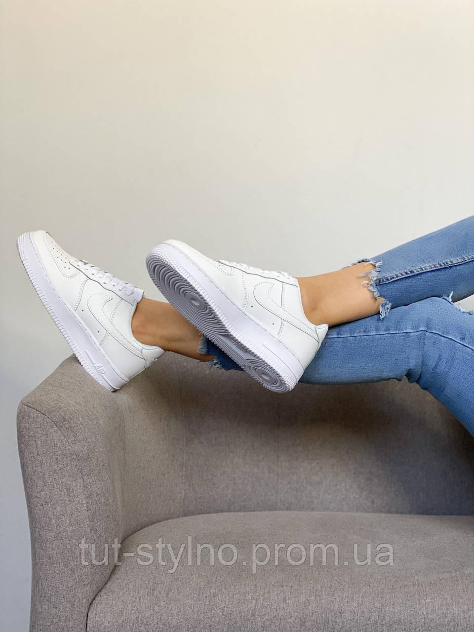 Nike Air Force White (белые)