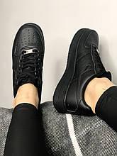 Nike Air Force Black (черные)