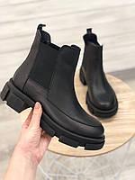 Ботинки женские Челси черные из натуральной кожи весна/осень